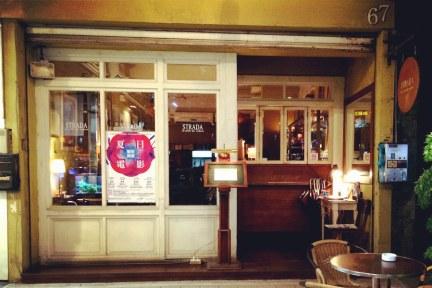 [高雄] 新興區 步道咖啡 CAFÉ STRADA《閱讀咖啡館》一杯咖啡‧一卷書