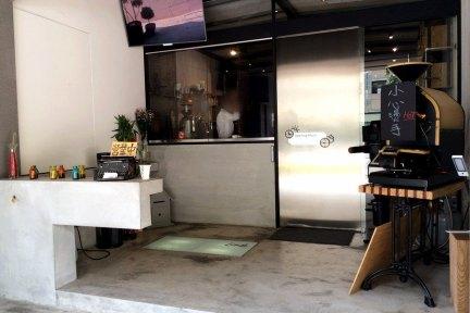 高雄前金 | Lab146 Cafe 實驗室咖啡廳
