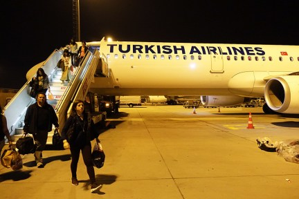 土耳其航空 Turkish Airlines | TK1856 巴塞隆納BCN → 伊斯坦堡IST 飛行紀錄 巴塞隆納機場分享