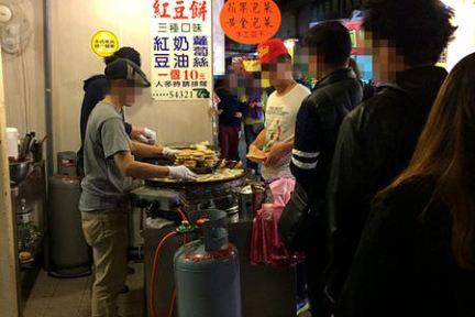 台北晴光市場 | 晴光紅豆餅總店 - 銅板美食車輪餅
