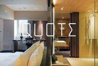 闊旅館 Hotel Quote Taipei 台北設計酒店鼻祖,開放式浴室細節滿點~小巨蛋、松江南京低調住宿推薦!