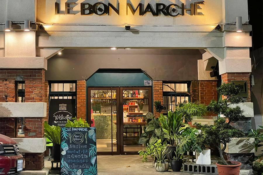 好市集 Le Bon Marche 高雄西子灣百年洋樓~南歐地中海鮮食手作料理!