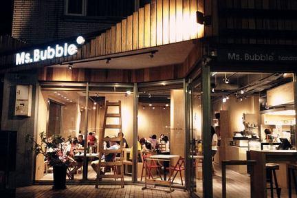 台北中山國中 | 泡泡小姐2號店 Ms.Bubble Cafe & Handmade Hideaway