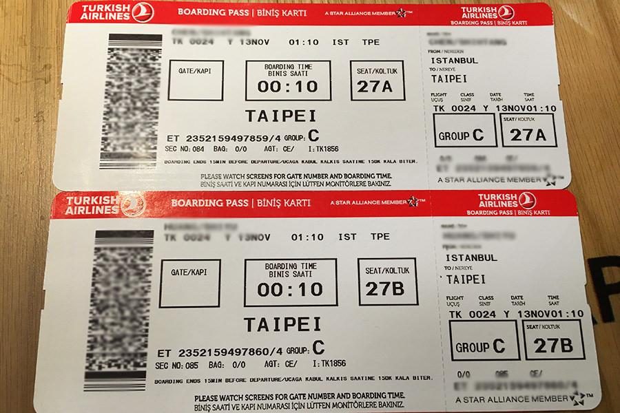 土耳其航空 Turkish Airlines | TK24 伊斯坦堡IST → 台北TPE 飛行紀錄 里程累計
