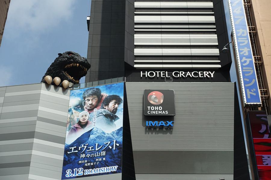 東京新宿 | Hotel Gracery Shinjuku 哥吉拉飯店 歌舞伎町住宿推薦