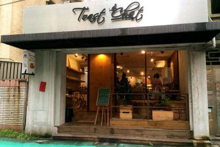 台北東區 | Toast Chat 貓咪餐廳