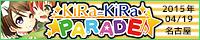 KiRa-KiRa PARADE
