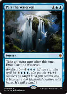 the waterveil