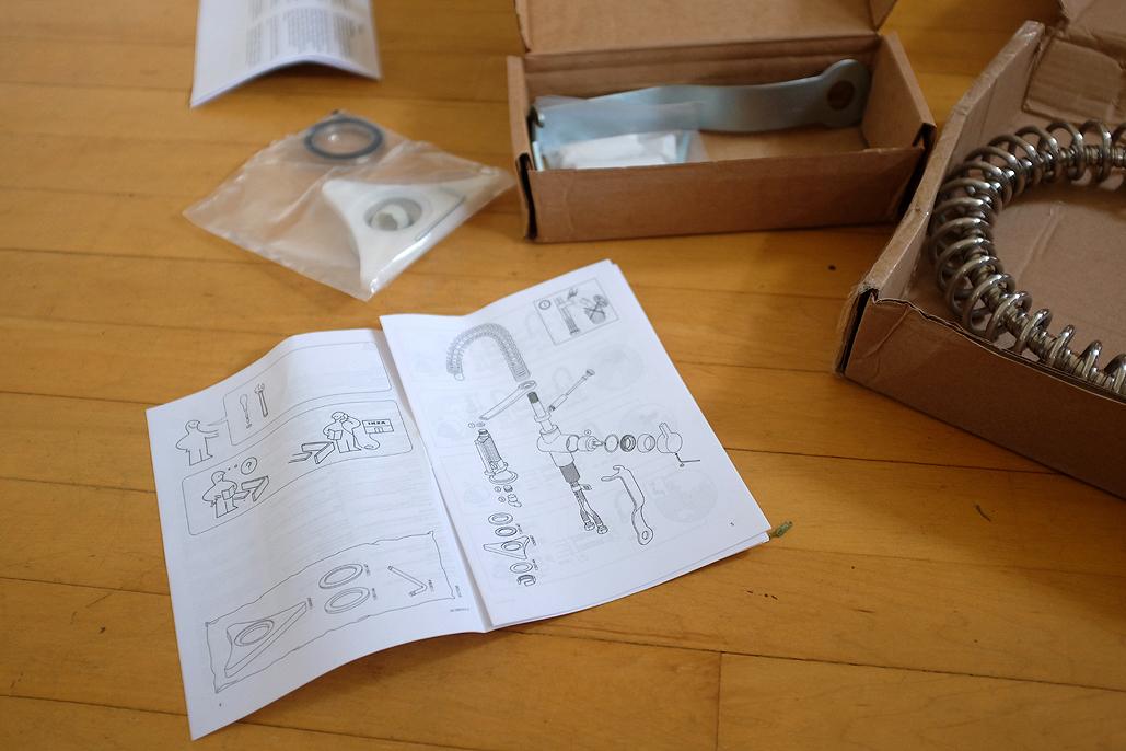 IKEA HJUVIK faucet Installation | RainyDayMagazine