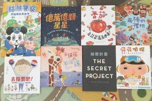 晚安繪本:五歲小風最近愛看的中文書Children Books for 5-year-old kids