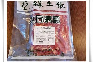【1y~1y3m】副食品:西瓜、水炒芥蘭羊肉