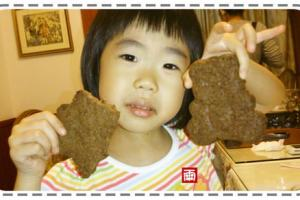 【親子廚房\親子烘焙】小熊可可黑糖餅乾