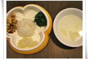 【1y3m~1y5m】副食品:苦瓜湯