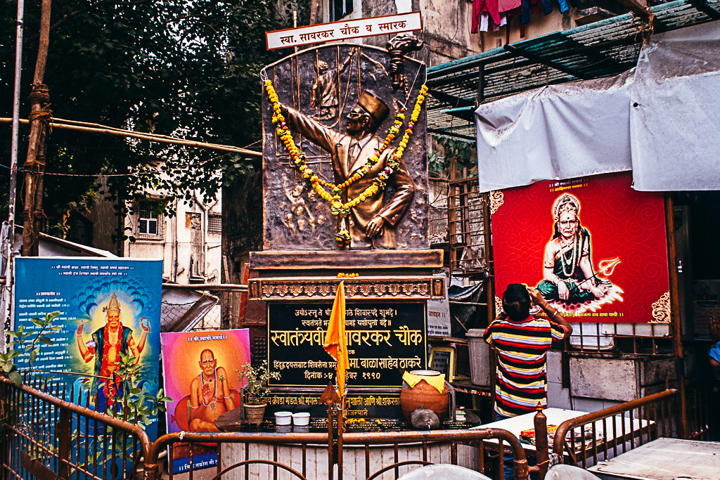 """Late Savarkar square & memorial"", Hero (Ghatkopar East)"