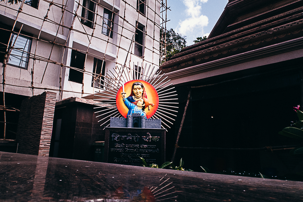 Mother (Ghatkopar East)