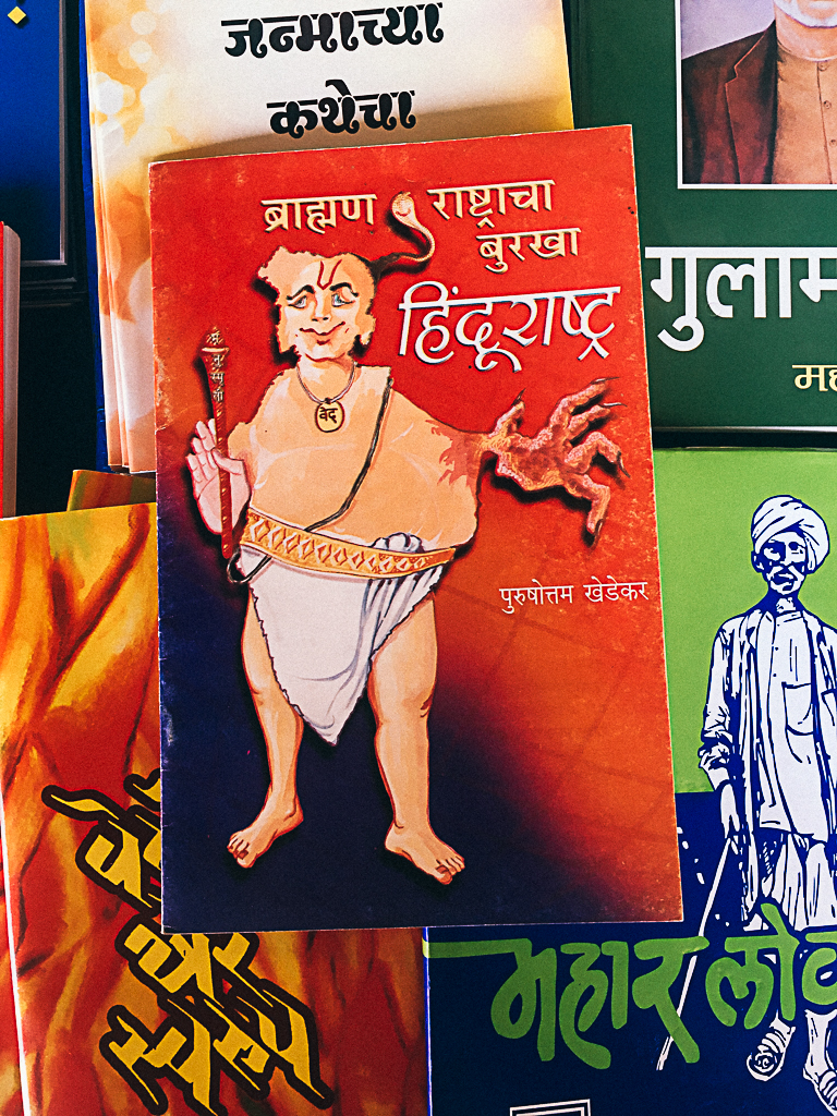 In a Dalit theme book shop. (Chaith Bhoomi, Dadar)