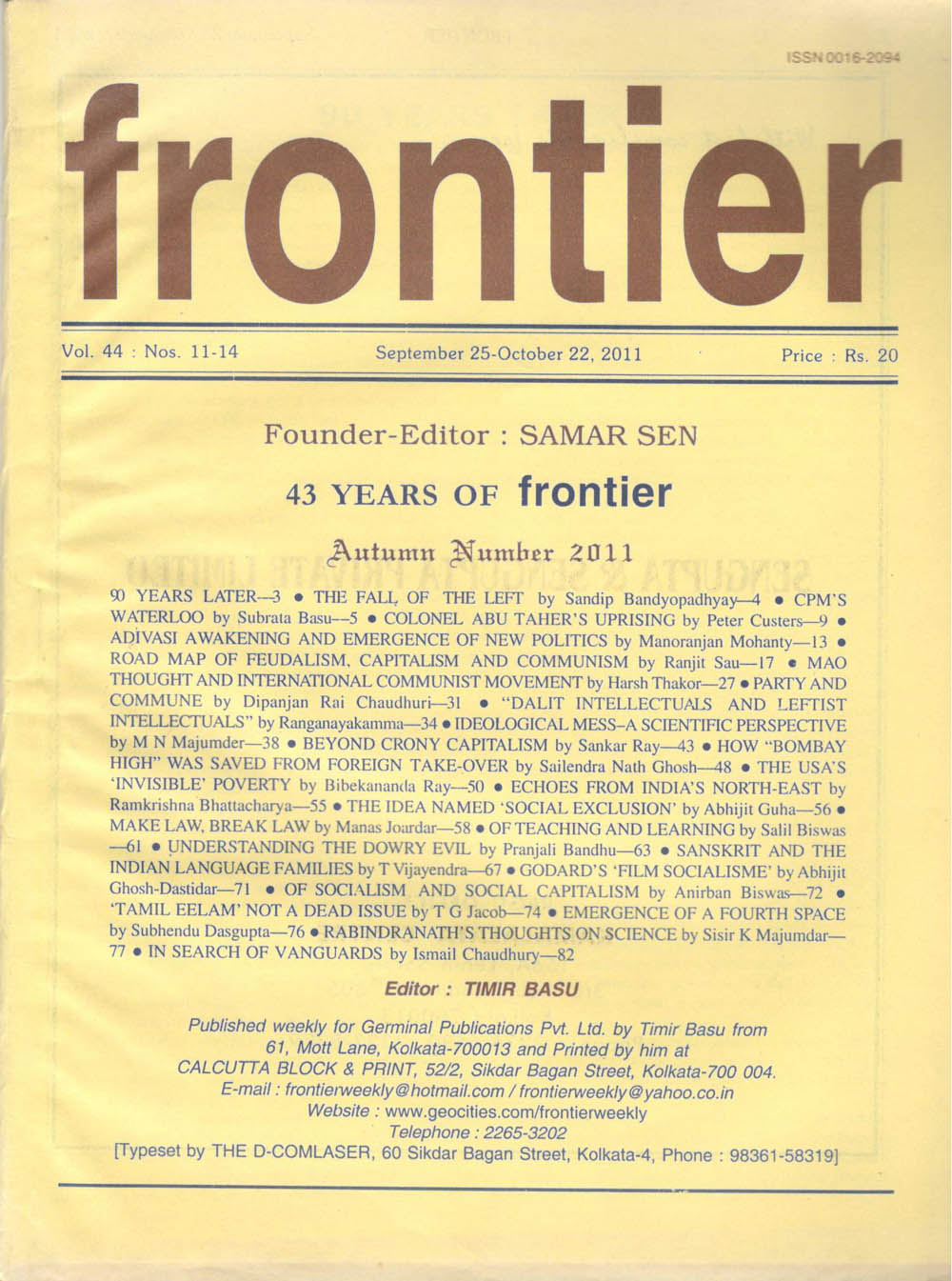 Front-cover-2a