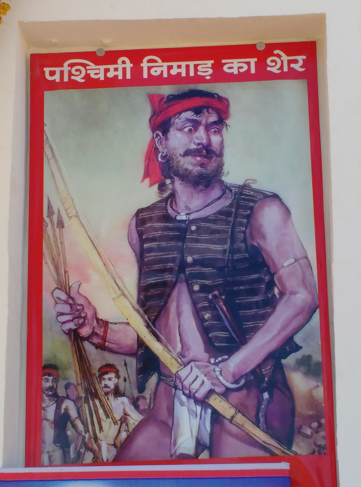 Tiger of Western Nimar : Flex portraying images of Tantiya mama and Bhima Naik