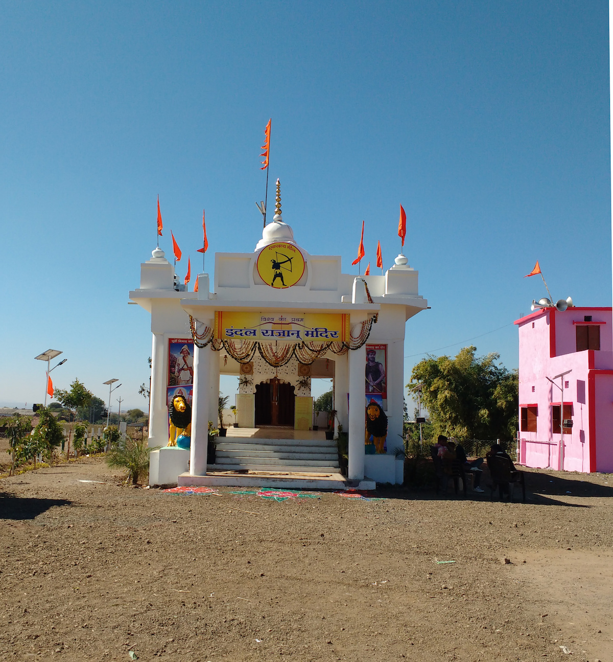 Indal Temple