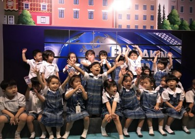 Field Trip for PS On November 17, 2017
