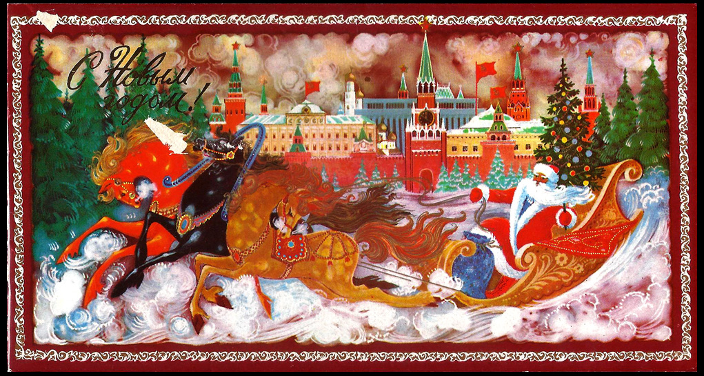 New Year In Soviet Union Random Thoughts