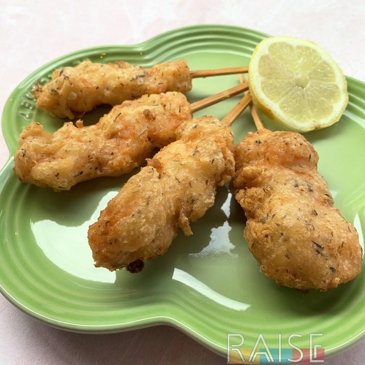 Gluten Free Lemon & Thyme Fried Shrimp by The Allergy Chef