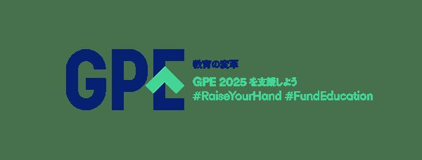 GPE:Global Partnership for Education