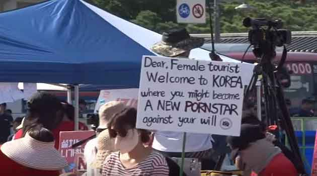 Pornstar-Poster-South-Korea