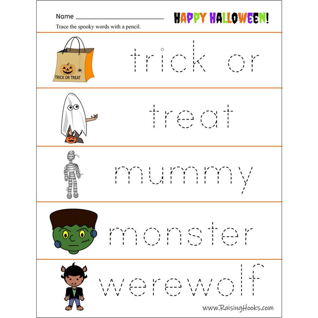Halloween Tracing Worksheets