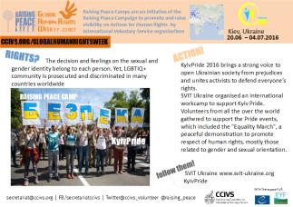 Kyiv Pride_SVIT
