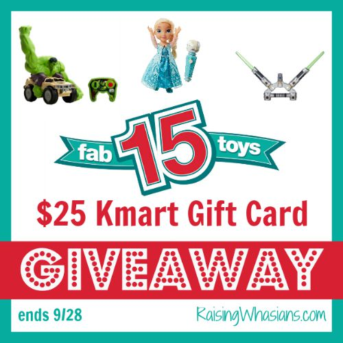 Kmart fab 15 holiday toys giveaway