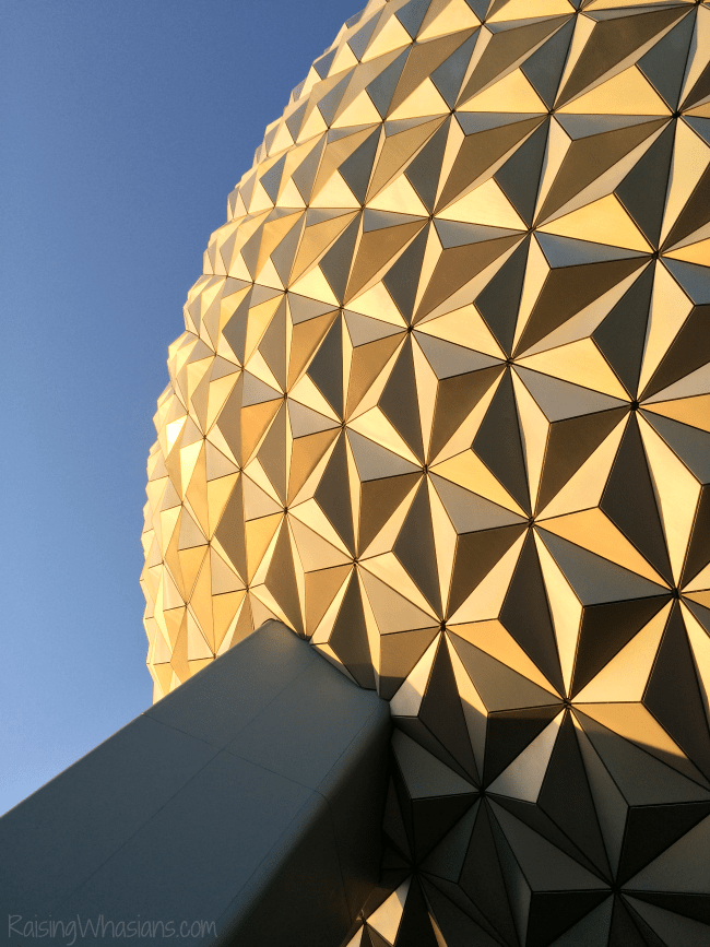 Epcot food and wine festival 2016