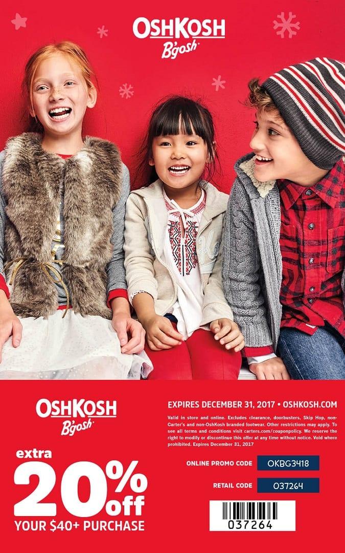 2017 Oshkosh coupon holidays