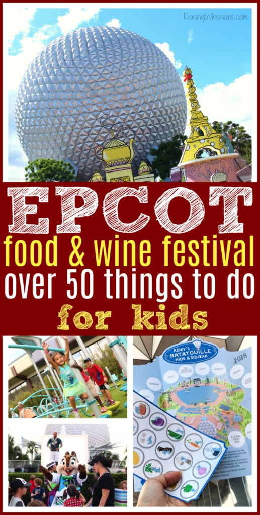 Epcot international food and wine festival for kids