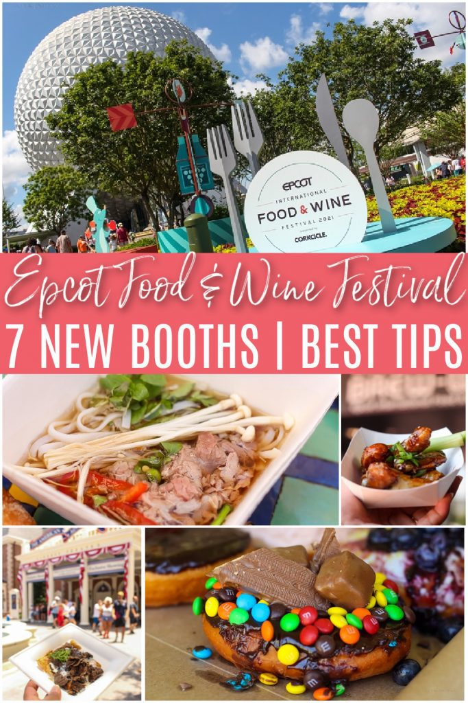 2021 Epcot food and wine festival tips
