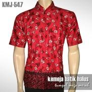 KMJ-547 Kemeja Batik Halus TUMPAL MEGA MERAH