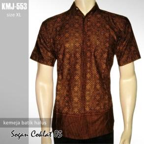 KMJ-553 Kemeja Batik Halus - SOGAN COKLAT 03