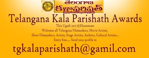 Telangana Kala Parishath
