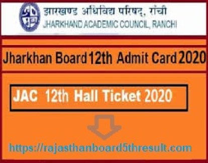 JAC 12th Admit Card 2020