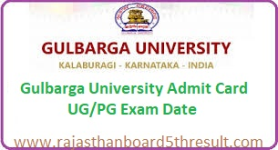 Gulbarga University Admit Card 2021