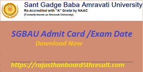 SGBAU Admit Card 2020