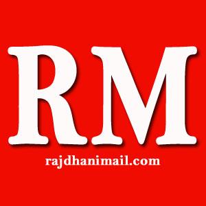 Rajdhani-Mail-Logo-300