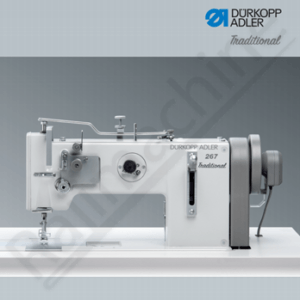 Piqueuse industrielle DURKOPP ADLER 267-373-E2