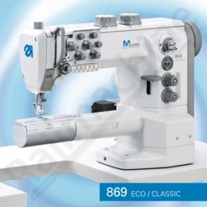 Piqueuse industrielle | DURKOPP ADLER 869-180020