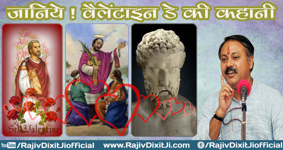 8. Reality of Valentine s Day Exposed By Rajiv Dixit Ji