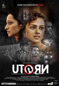 U-Turn-kannada-movie-review-uturn-review-u-turn-movie-reviews