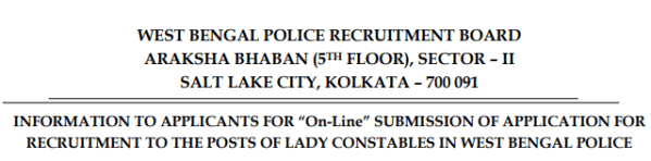 West Bengal Police Lady Constable Recruitment