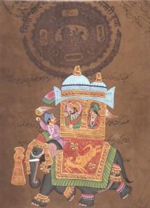 Mughal l005