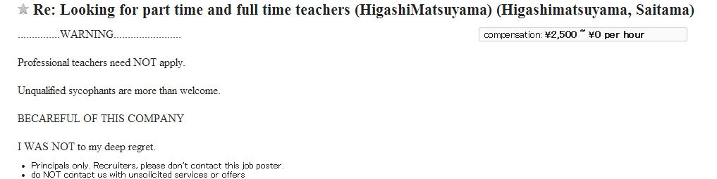 Unknown allegation : : Looking for part time and full time teachers (HigashiMatsuyama)