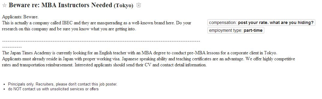 Undesirable employers : MBA Instructors Needed (Tokyo)
